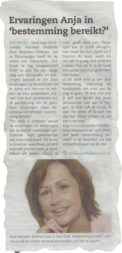 Artikel Twents Volksblad 6 dec 2016